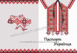 Обложки на паспорт в национальной тематике