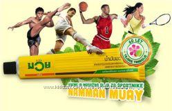 Крем - анальгетик Namman Muay от мышечных болей 100мг. Тайланд