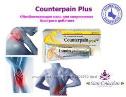 Мазь для спортсменов Counterpain Plus