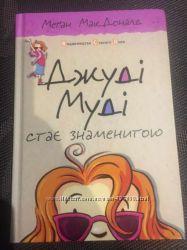 Интересные Книги для девочек