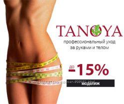 TANOYA - косметика для депиляции, парафинотерапии и коррекции фигуры