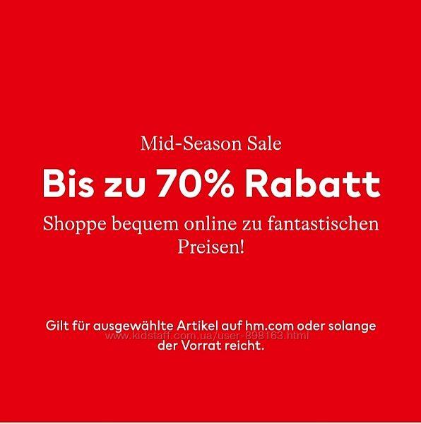 H&M, LIDL Германия без веса