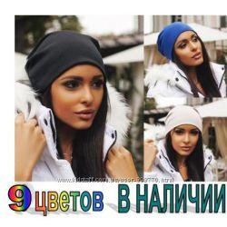 Шапка Трикотажная