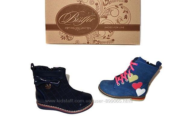 Детские ботинки, натуральные, Bistfor, возможна примерка, р. с 25 по 30