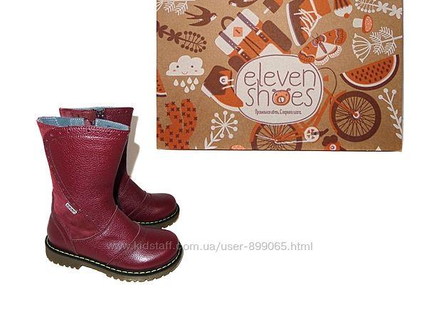 Демисезонные сапоги цвета бордо, ТМ Eleven Shoes - Украина, с 28 по 32 рр