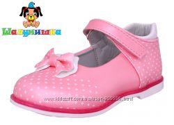 Туфли ортопедические Шалунишка для девочки