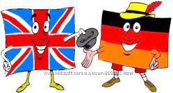 Репетитор английского и немецкого языков в Полтаве на дому или в офисе