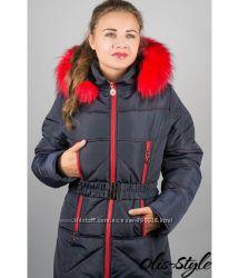 Теплая, красивая куртка. р. 44