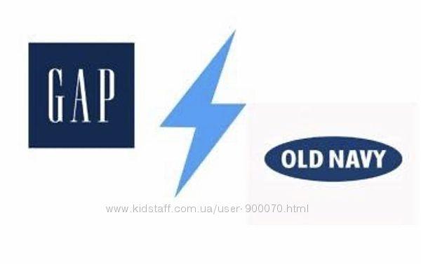 Gap, old navy  без комиссии