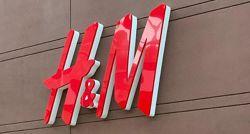 H&M Америка