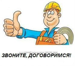 Автономное отопление и сантехнические работы Кировоград ЦЕНЫ ДОСТУПНЫЕ