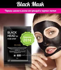 Черная очищающая маска для лица BLACK HEAD. 6g и 60g