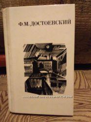 Достоевский Чехов Гончаров Пушкин