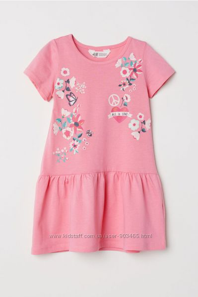 Новое платье H&M 110-116