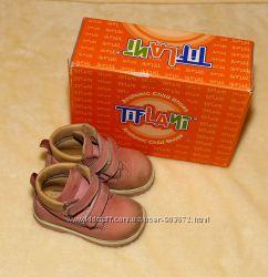 ботинки TIFLANI демосизонные на девочку