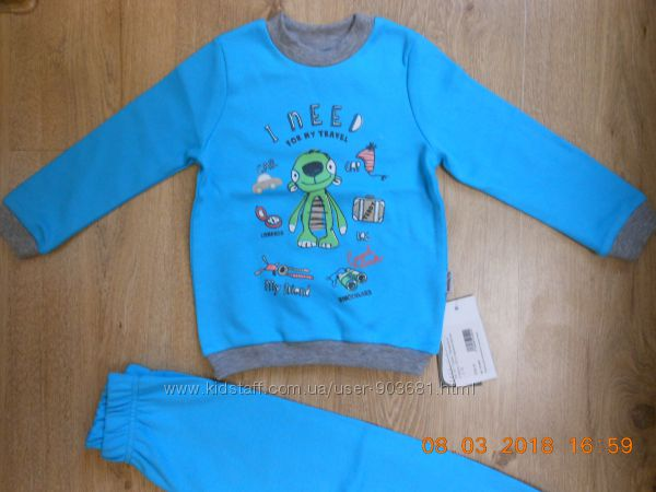Пижама для мальчиков из интерлока и байки с начесом и без
