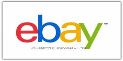 Ebay USA в Крым Лучшие условия Участвуем в аукционе
