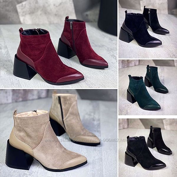 36-40. Ботинки с острым носком на асиметричном каблуке. Зима/деми. 5 цветов