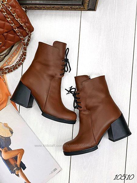 Кожаные замшевые ботинки на ассиметричном каблуке. 6 цветов. Зима/деми