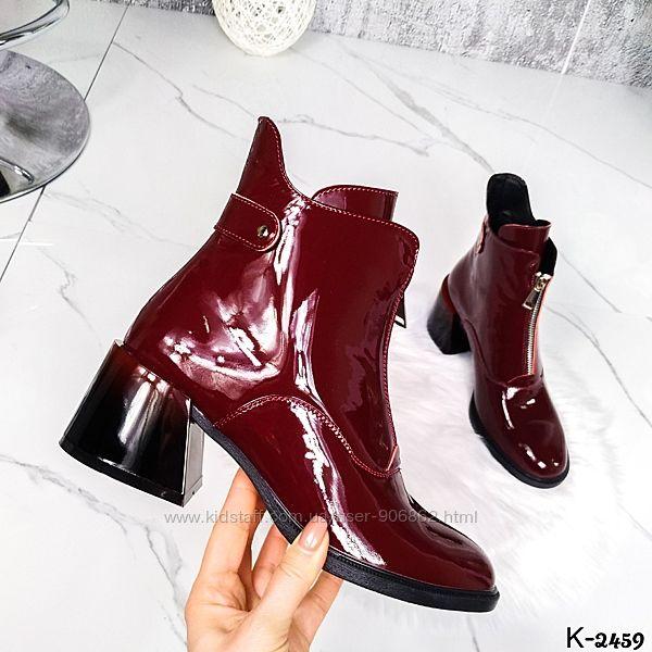Лаковые ботинки на ассиметричном каблуке. Зима/деми. 36-40
