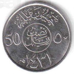 Монета Саудовской Аравии
