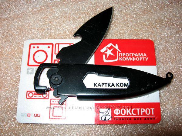 Портативный мультитул 3в1. Нож, открывалка, гайковерт.