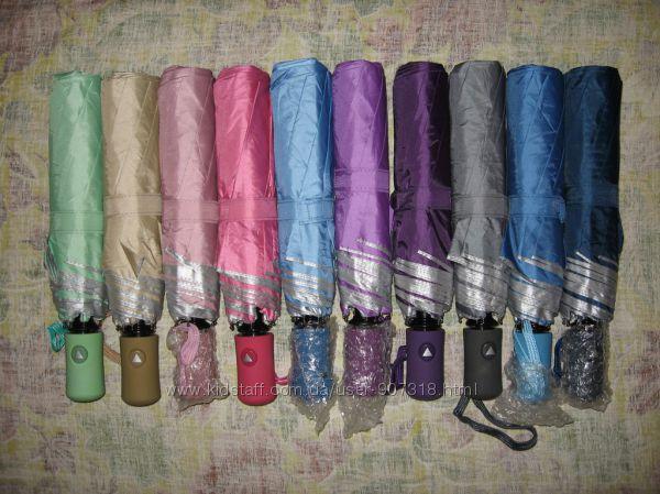 Зонт женский полуавтомат с серебрянным напылением