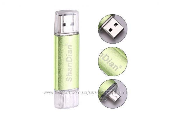 Двусторонняя флешка USB - OTG micro USB 64ГБ. Flash Drive 64GB 777