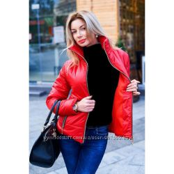 Стильная куртка не дорого