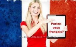 Французский язык. репетитор