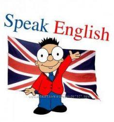 Английский язык. увлекательные уроки
