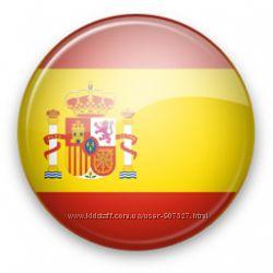 Испанский язык. Опытный преподаватель с 20-ти летним опытом работы