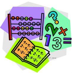 математика, опытный репетитор по математике. выезд к ученику