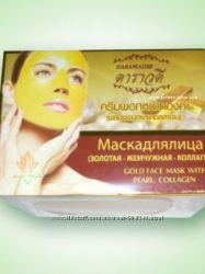 Омолаживающая маска для лица с маслом Ши, золотом и жемчужной пудрой.