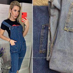 Костюм джинс трикотаж стайлиш ю много видов