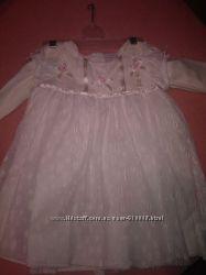 Плаття на принцеску