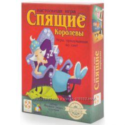 Карточные игры для девочек, спящие королевы