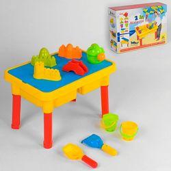 Столик-песочница с крышкой и c набором для песка