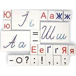 Дидактический набор для обучения грамоте/письма