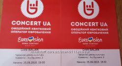 Продам 2 билета на концерт Dan Balan в Кременчуге