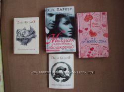 Романи, вагітність, краса, кулінарія