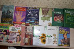 Книги. Учебная литература и другие