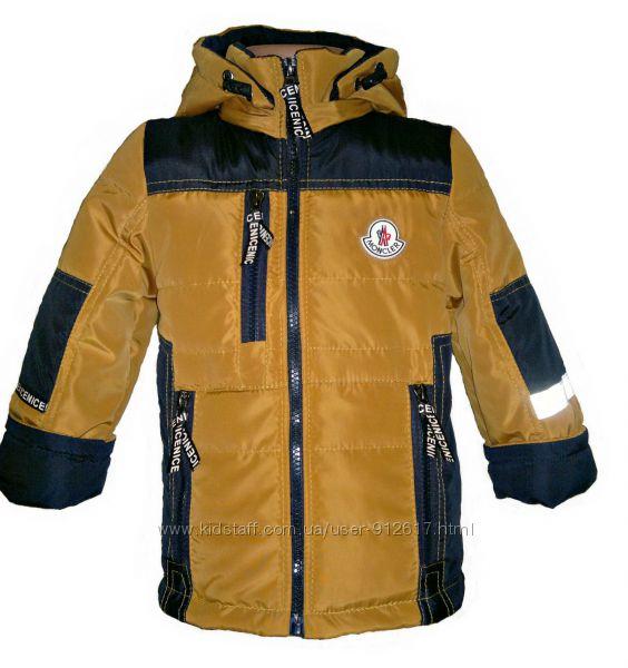 Куртка весенняя для мальчиков возраст 1 - 9 лет