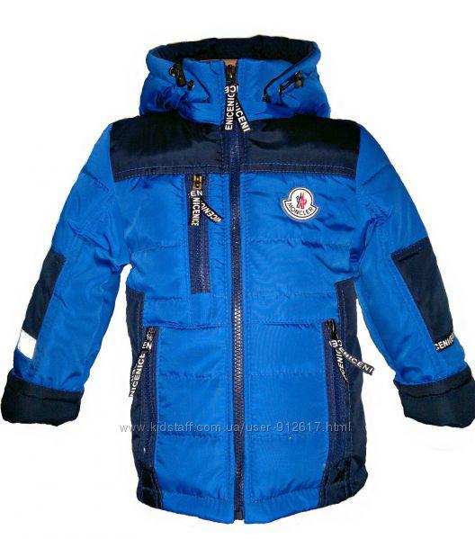 Куртка весенняя для мальчиков 1 - 9 лет