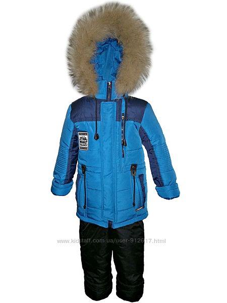 Зимний комбинезон синий на мальчика 4 -7 лет натуральный мех