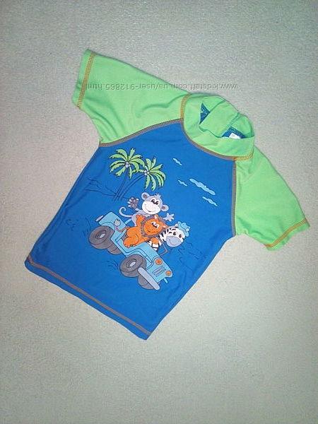 Ч. 2 Яркие костюмы, плавочки, шортики для пляжа  -Спешите-