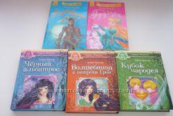Серия книг детского фэнтези - ОЧЕНЬ ИНТЕРЕСНАЯ
