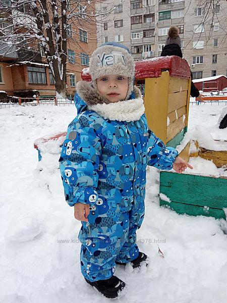 Зимняя шапка ТМ Pupill