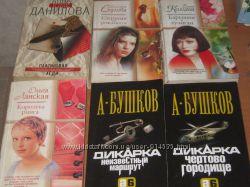 Книги 25грн 1 книга на выбор