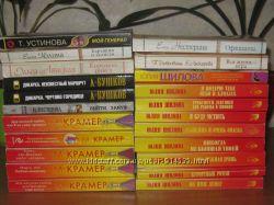 Книги в отличном состоянии на выбор. Цена - 25грн за 1 книгу